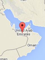 General map of United Arab Emirates
